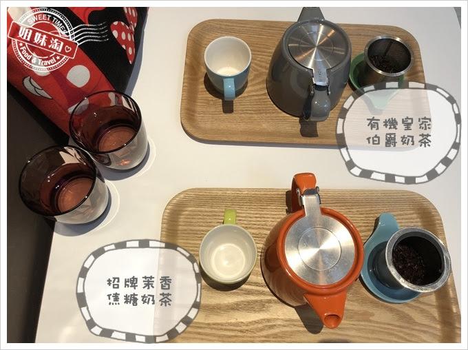 有機皇家伯爵奶茶/招牌茉香焦糖奶茶