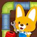 뽀로로 파이프 고치기 - 어린이 과학 놀이