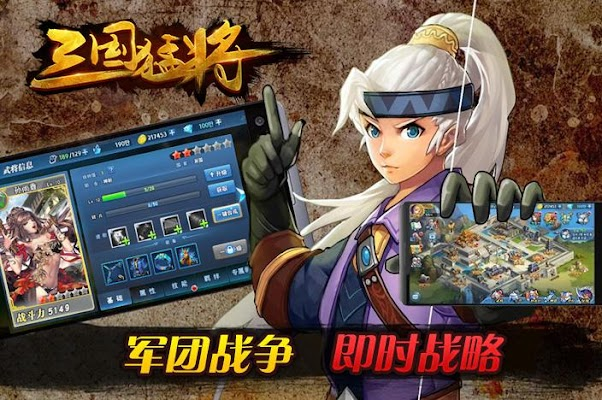 三国猛将:Dynasty Warrior - screenshot