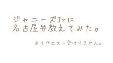 小説 少年 忍者