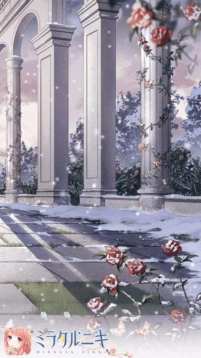 雪融けの朝