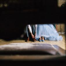 Wedding photographer Elena Porubova (porubovafoto). Photo of 19.02.2017