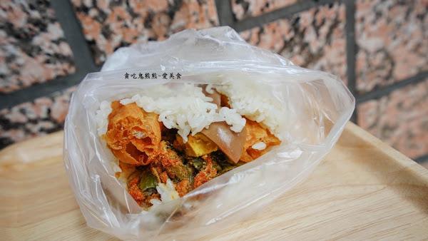 【Rice - 瑞斯飯糰(高雄店)】