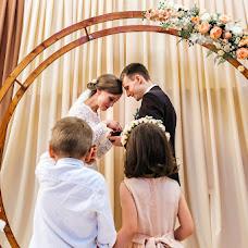 Wedding photographer Irina Podsumkina (SunrayS). Photo of 03.04.2018