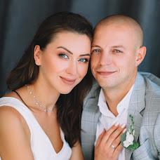 Wedding photographer Irina Gricay (Gritsay). Photo of 20.10.2018