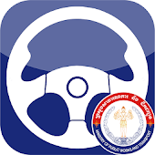 Cambodia Driving Rules