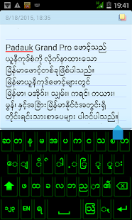 Padauk Grand Pro(iFont) 1.1 screenshot