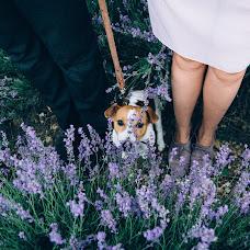 Wedding photographer Anastasiya Voloshko (voloshko). Photo of 03.03.2016