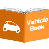 Growing! Vehicle Book!