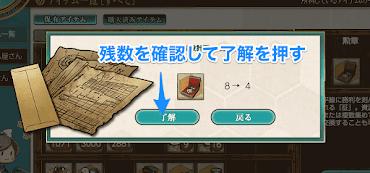 勲章交換3
