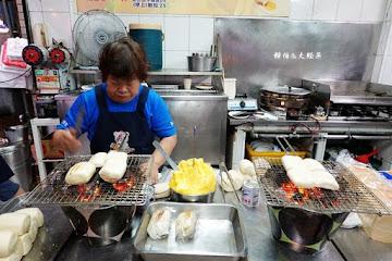 佳吉烤饅頭