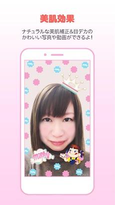 ペコカメラ 自撮りカメラアプリでペコちゃんに変身!のおすすめ画像5