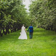 Wedding photographer Aleksandr Likhachev (llfoto). Photo of 18.11.2015