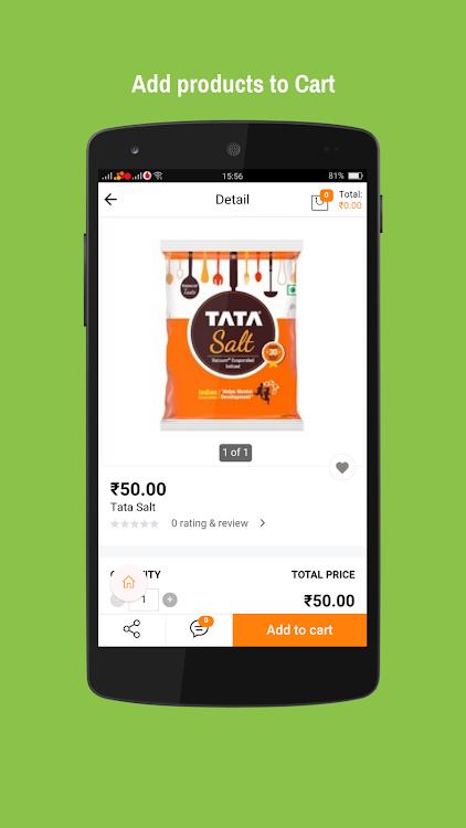 Δωρεάν online γνωριμίες με κινητό στην Ινδία
