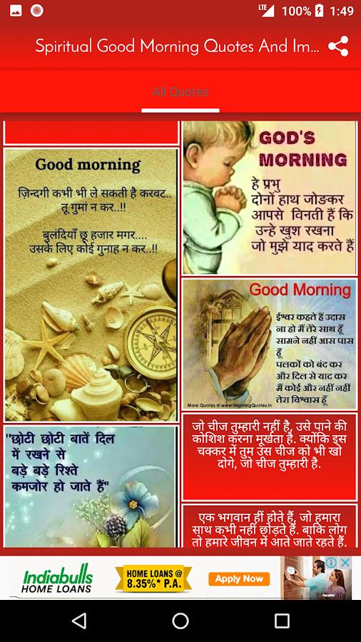 Good Morning Spiritual Quotes Prepossessing Spiritual Good Morning Images In Hindi With Quotes  Android Apps