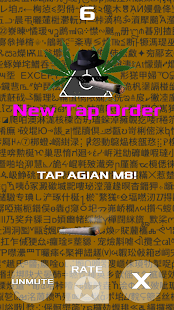 New Tap Order- screenshot thumbnail
