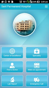 Sant Parmanand Hospital- screenshot thumbnail