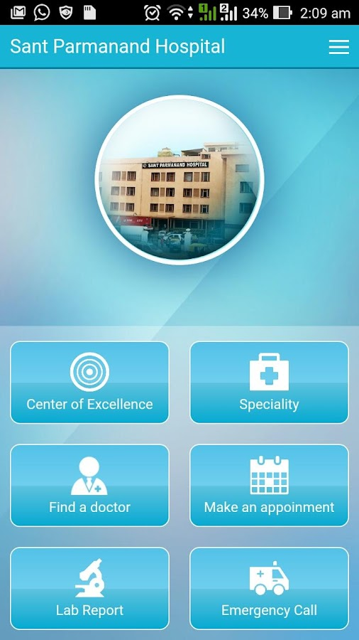 Sant Parmanand Hospital- screenshot