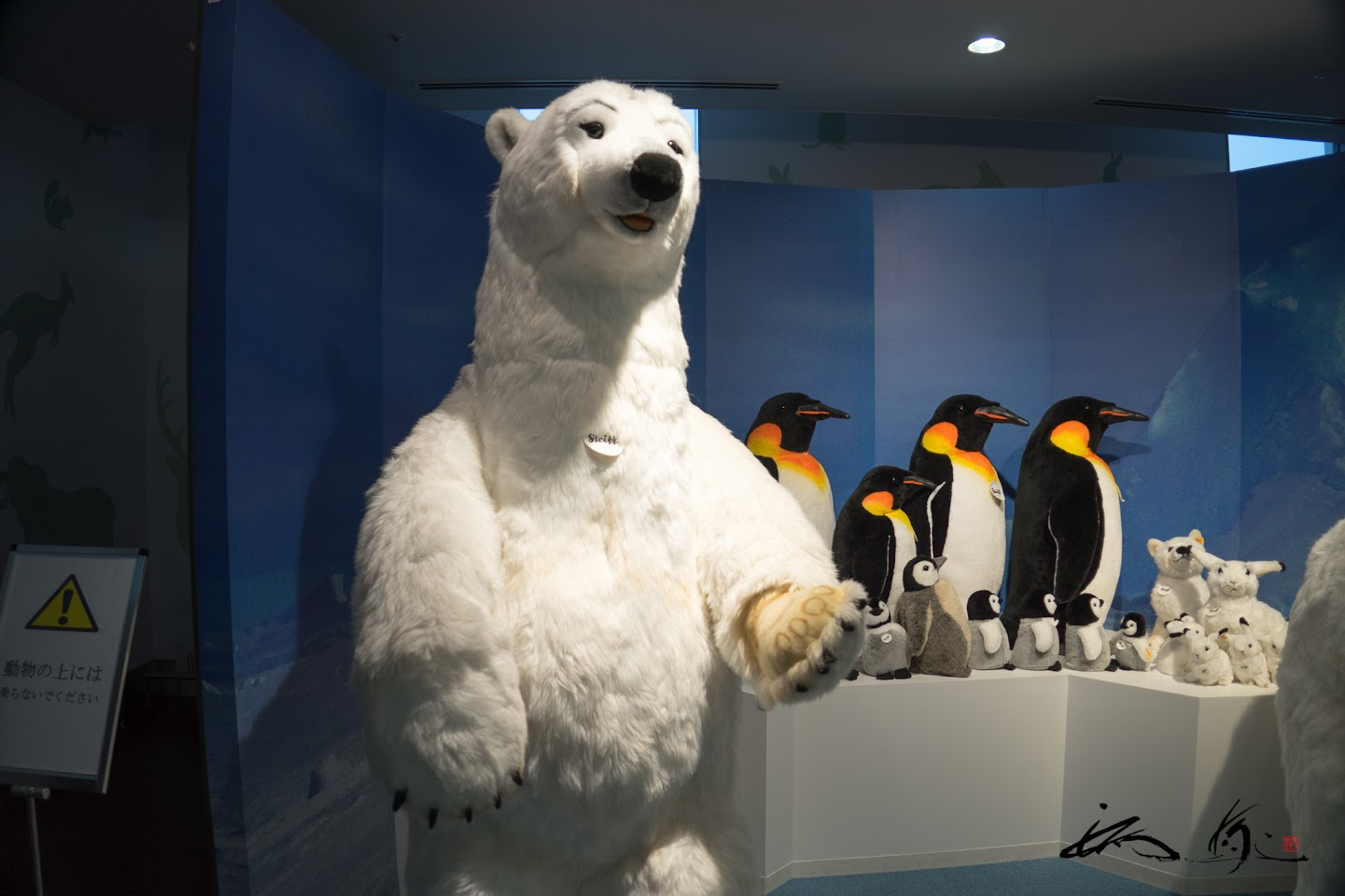 シロクマとペンギンさん