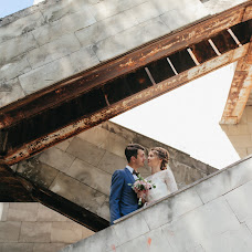 Wedding photographer Margo Taraskina (margotaraskina). Photo of 11.06.2018