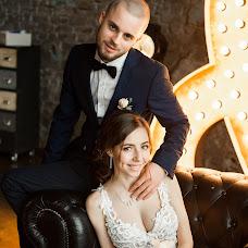 Wedding photographer Anastasiya Klochkova (Vkrasnom). Photo of 14.10.2018