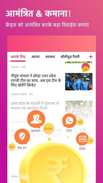 Download IN-TREND - Viral Video, Hot Story, WhatsApp Status APK