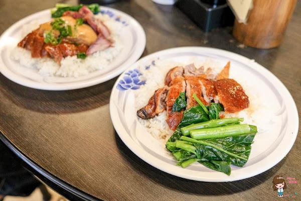 台北東區 老友記粥麵飯館 港式燒臘便當 限量鴨腿飯晚了就吃不到啦!