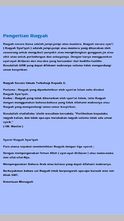 Ruqyah Pendinding Ampuh{MP3} 1.0 screenshot 2092582