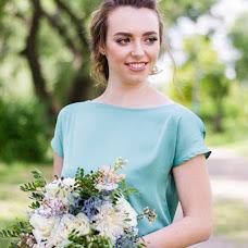 Wedding photographer Veronika Baranovskaya (martynovafoto). Photo of 26.08.2017