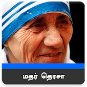 Mother Teresa Quote Wallpaper