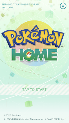 Pokémon HOMEのおすすめ画像1