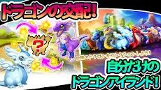 Dragon Mania Legends - ドラゴン トレーニング シミュレーションのおすすめ画像4