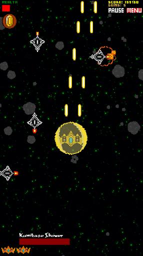 Infinite Nebula  captures d'écran 2