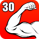 Arm Workouts - Strong Biceps in 30 Days at Home Download on Windows