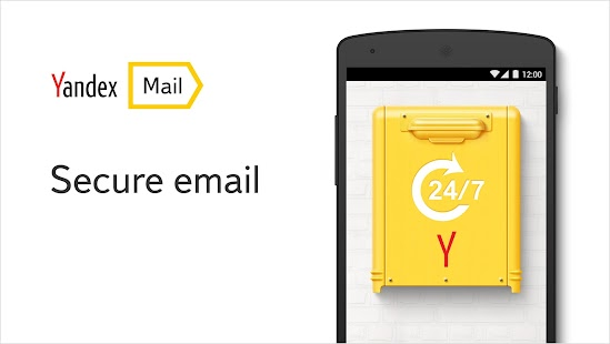 Yandex.Mail- screenshot thumbnail