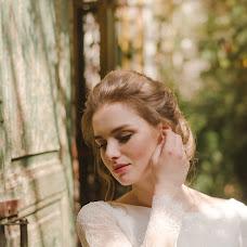 Wedding photographer Katerina Ruban (ruban). Photo of 23.04.2018