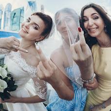 Wedding photographer Katya Antonova (katyaant). Photo of 05.08.2017