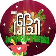 DHE RUCHI Cooking Recipes in Malayalam