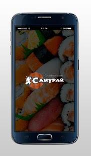 """Cуши магазин """"Самурай"""" - náhled"""