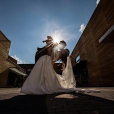 Wedding photographer Aleksandr Byzgaev (AlexandrByzgaev). Photo of 09.08.2018