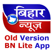 BN Lite - Old Version