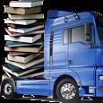 Книги по ремонту авто icon