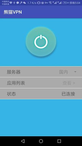 熊猫VPN APK download | APKPure.ai