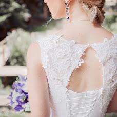 Wedding photographer Tatyana Soloveva (tanysolovyeva). Photo of 02.11.2016