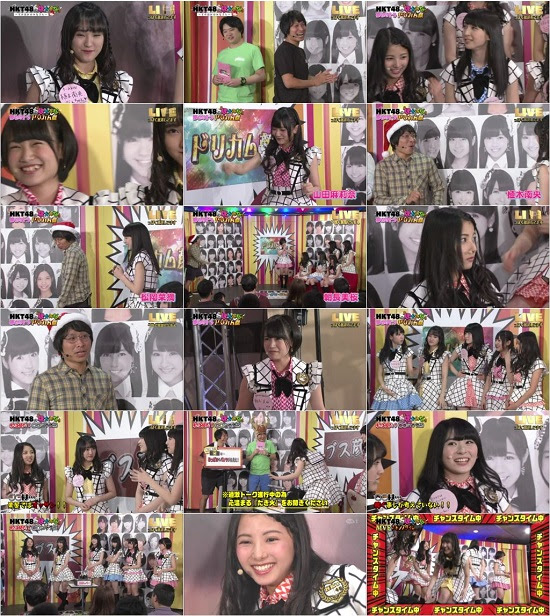 (TV-Variety)(720p) HKT48の「ほかみな」~そのほかのみなさん~ ep15 170721