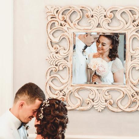 Wedding photographer Boris Fiks (ABAProduction). Photo of 09.02.2018