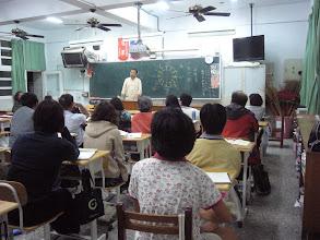 Photo: 20110411實用易經與農民曆研習002