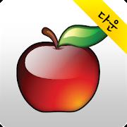 애플파일 - 안드로이드용 다운로드 전용앱