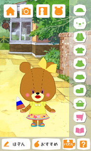 Dress Up Game LuluLolo- screenshot thumbnail