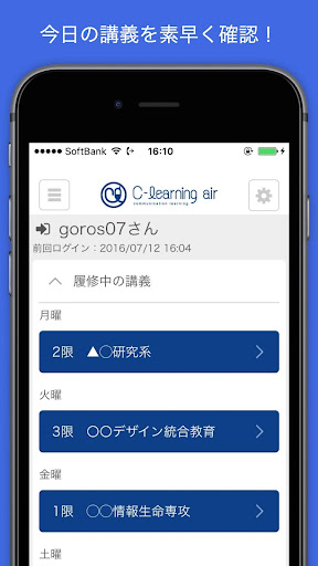 C-Learning  [for Student] 1.3.3 Windows u7528 2